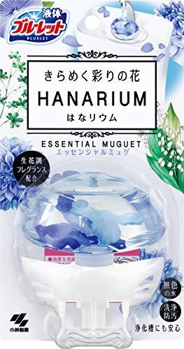 液体ブルーレットおくだけ きらめく彩りの花 はなリウム トイレタンク芳香洗浄剤 本体 エッセンシャルミュゲの香り 70ml