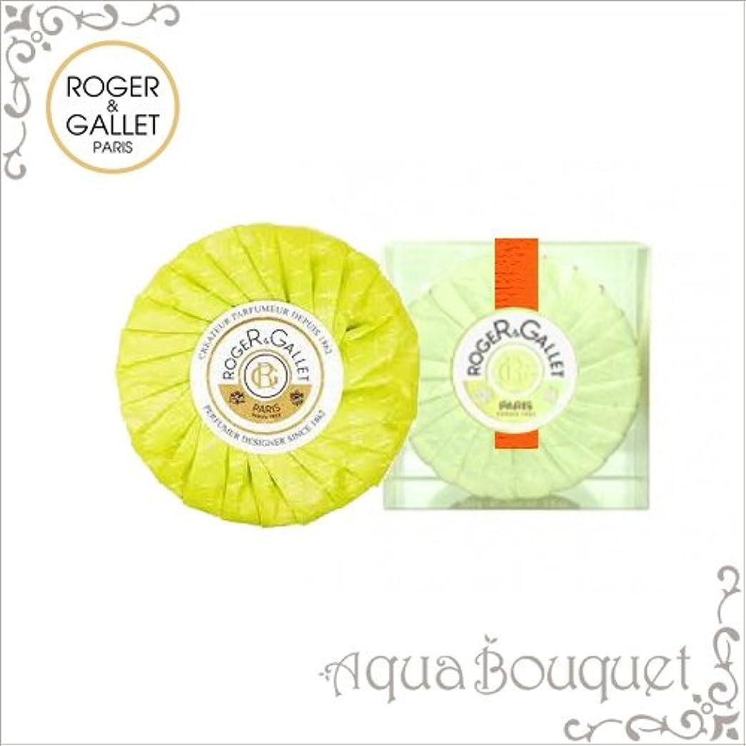 横によろめく剃るロジェガレ オスマンティウスパフューム 香水石鹸 100g ROGER&GALLET FLEUR D'OSMANTHUS PERFUMED SOAP [1278](プラスチック簡易ケース入り) [並行輸入品]
