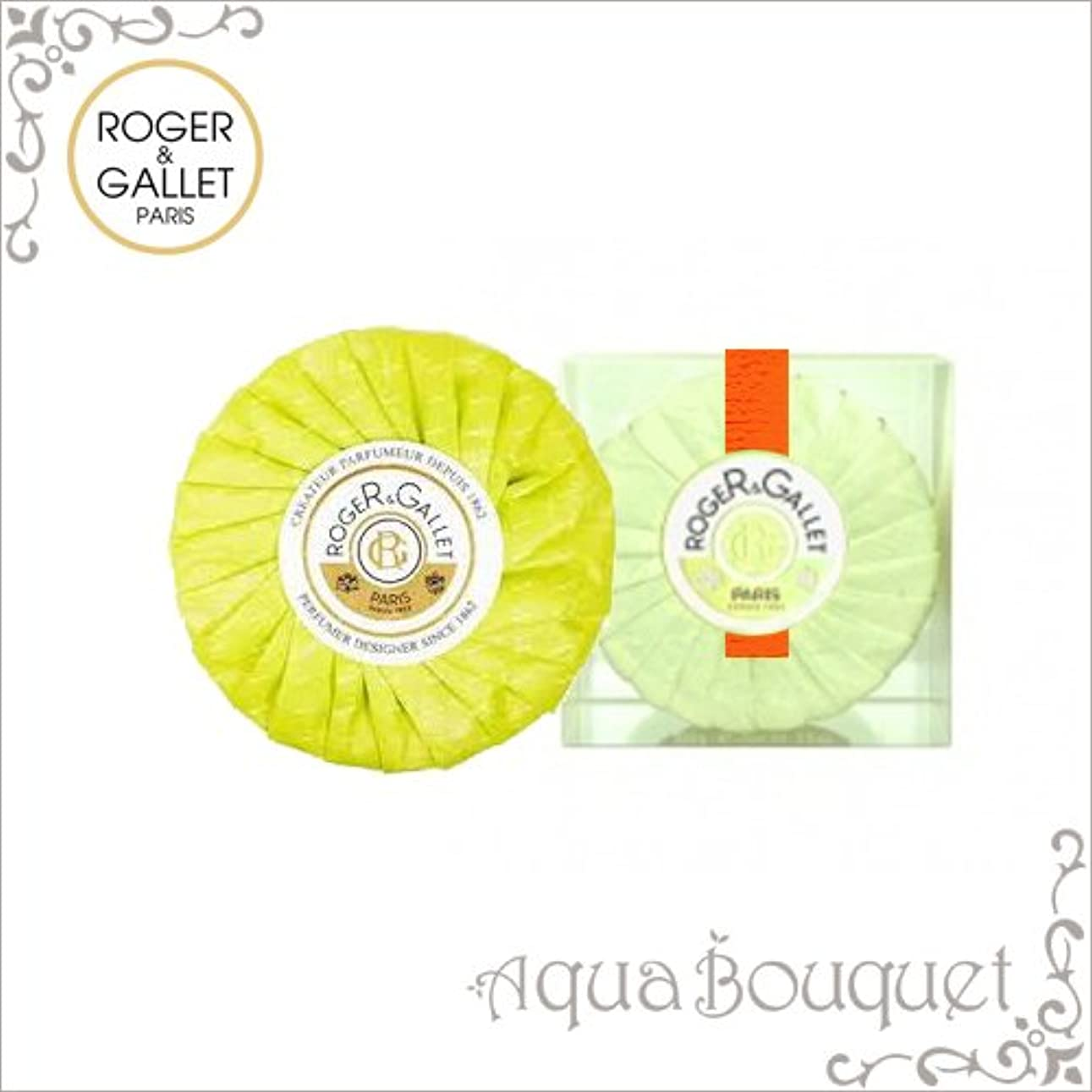 ひいきにする後世綺麗なロジェガレ オスマンティウスパフューム 香水石鹸 100g ROGER&GALLET FLEUR D'OSMANTHUS PERFUMED SOAP [1278](プラスチック簡易ケース入り) [並行輸入品]
