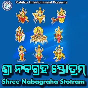 Shree Nabagraha Stotram
