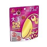 森永製菓 大玉チョコボール<つぶつぶ苺> 54g ×10袋