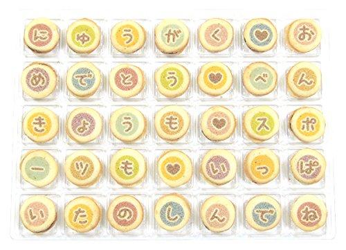 COOKIE MAIL 入学祝いお手紙 クッキーメール(es01-cl-cm-k-ap)
