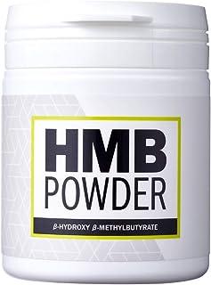 バルクスポーツ HMB パウダー 世界品質原料ブランド myHMB使用 90,000mg(3,000mg x 30日分)ノンフレーバー