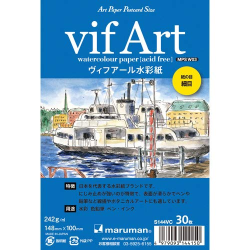 マルマン 絵手紙 アートペーパー ポストカードサイズ ヴィフアール水彩紙 細目 30枚 S144VC 【まとめ買い5冊セット】