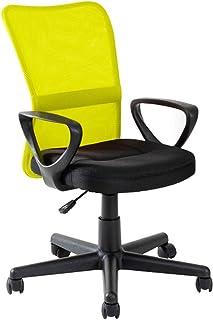 アイリスプラザ オフィスチェア 肘つき メッシュ 通気性抜群 クッション性 腰サポートバー 無段階昇降 360度回転 コンパクト HMBKC-98 グリーン