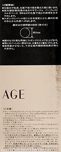 MAQuillAGE(マキアージュ)『トゥルーリキッドモイスチャー』オークル20(SPF25・PA++)30g