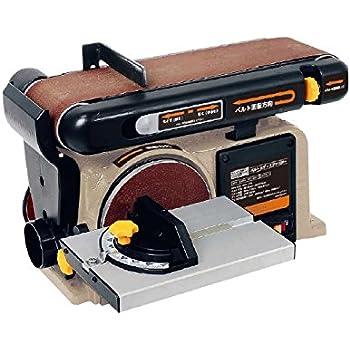H&H ベルト&ディスクサンダー HBDS-100