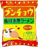 【小笠原製粉】ブンチョウラーメン1食 スパイシーカレー味