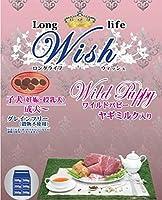 ウェットティッシュ3個おまけ付 パーパス Wish(ウィッシュ) ワイルドパピー 11kg