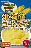 北海大和 北海道コーンスープ 16.5X8