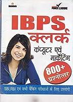 IBPS Clerk Computer Avam Marketing (Booklet)