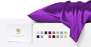 Luxor Crown Set of 2 Mulberry Silk Standard Pillowcases (Purple)
