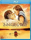 きみに読む物語 [Blu-ray] image