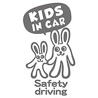 imoninn KIDS in car ステッカー 【シンプル版】 No.44 ウサギさん (シルバーメタリック)