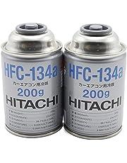 HITACHI (日立) カーエアコン用冷媒 (200g) HFC-134a 2缶セット