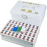 JLFFYJ Dominó Chino, Juego de Mahjong/Mahjong Club de Lujo Tradicional Chino Juego de Baldosas Portátil de 144 Piezas Dormitorio Mahjong para Viajes En Familia Juego Fiesta de Juego de Mesa,44mm