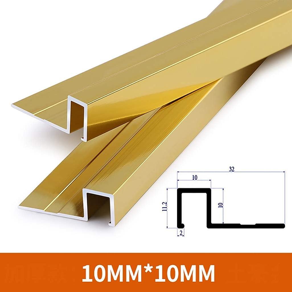 和極地減少しきい値ストリップ アルミニウム合金外部アングルエッジストリップ-3パック、 滑り止めの厚い敷居ストリップ、 壁とレンガの床トリムエッジストリップ、 L800MM (Color : Gold)