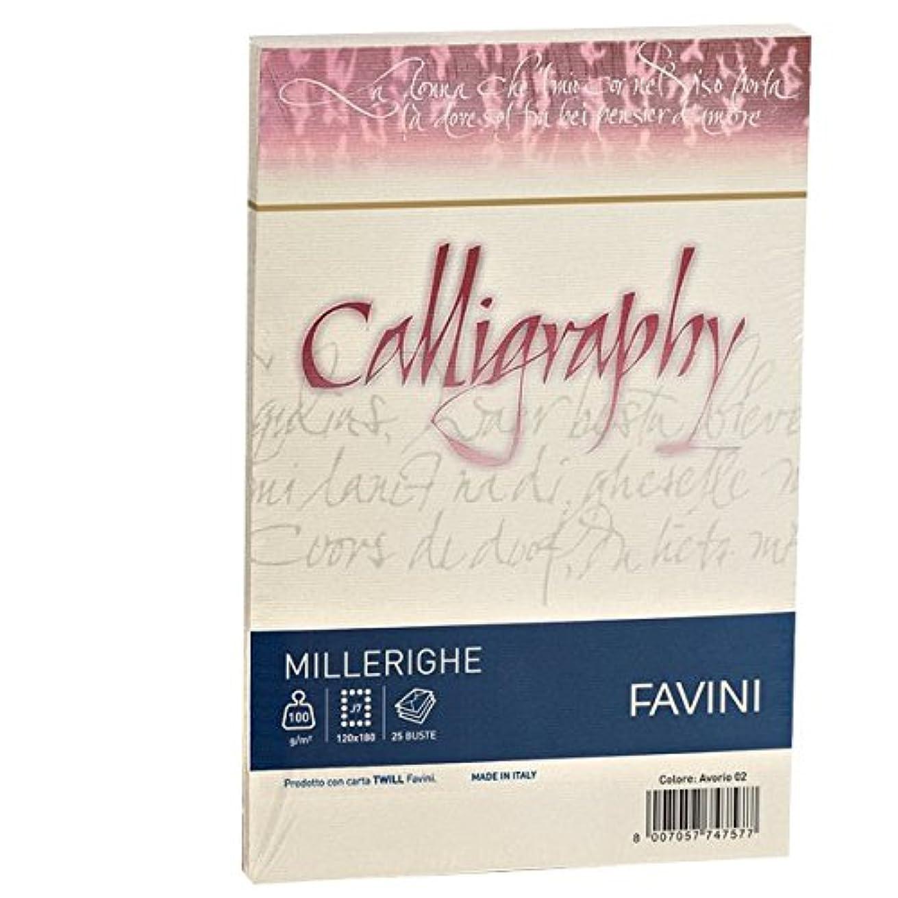 Buste pergamena 12x18 cm Calligraphy Millerighe Rigato Favini avorio 100 g A57Q427 (conf.25)