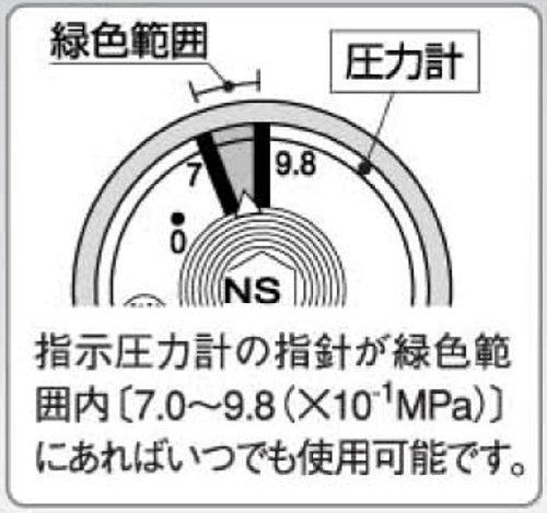 ヤマトプロテック粉末(ABC)消火器【蓄圧式】3型FM1000X