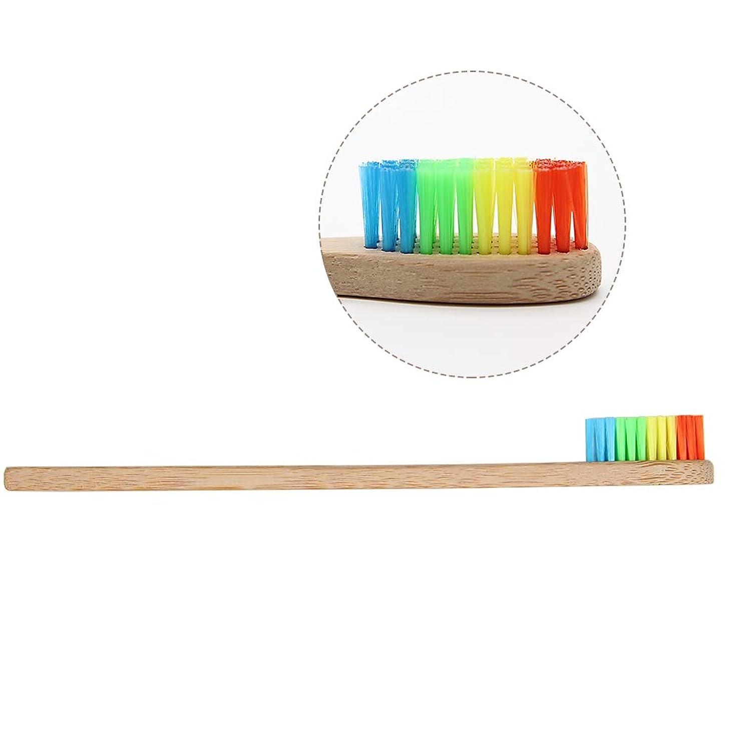 繁殖書く雰囲気Afang 高品質2 PCSオーラルケアソフト毛カラフルヘッドレインボー竹歯ブラシ