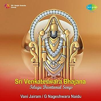 Sri Venkateswara Bhajana