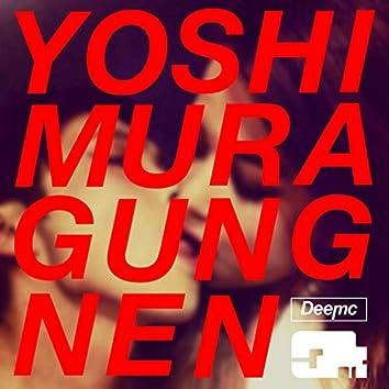 Yoshimura Gungnen