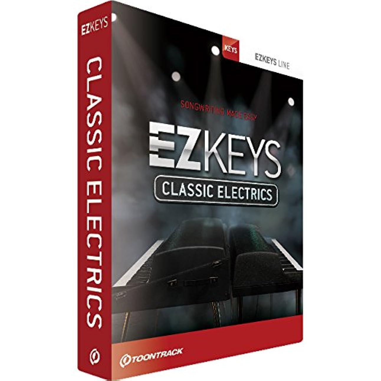 徴収壮大な結晶EZ KEYS - CLASSIC ELECTRICS