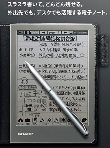 SHARP(シャープ)『電子ノート(WG-S50)』