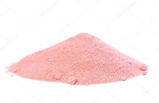 MDH - Powdered Pomegranate seeds - Powerful antioxidant - For skin and hair care - 100 gr