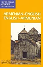 Armenian/English-English/Armenian Concise Dictionary (Hippocrene Concise Dictionary)