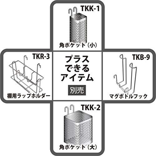 田窪工業所棚小物シンク奥スタンドステンレス本体(シンク奥スタンド)レグスタAT2S-120LM
