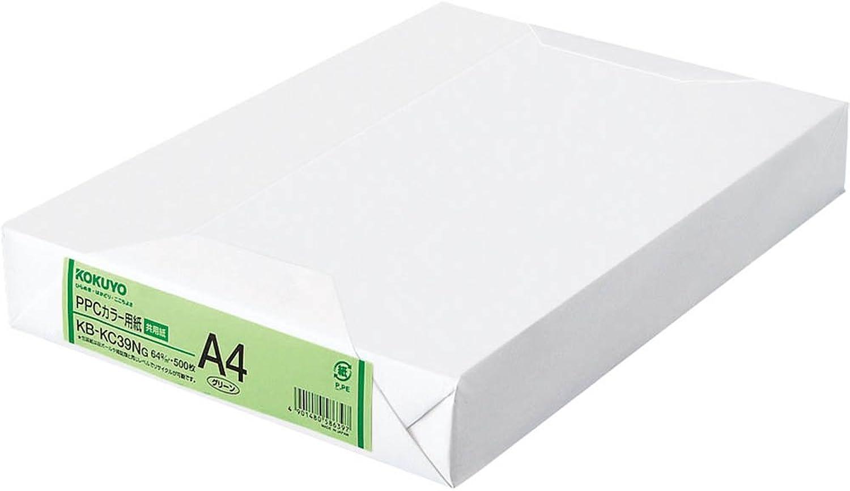 A4 500 Blatt KB-KC39NG Kokuyo PPC Farbpapier beiden gr_nen Papier Recycling-Papier (Japan-Import) B0006L01RA  | Beliebte Empfehlung