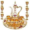 GODNOEI Vintage Turkish Coffee Pot Set - Metal Turkish Tea Set with 6 Luxury Coffee Cups & Craft Tea Tray Teapot for Serving Tea Zamzam Coffee Cappuccino,Gold Silver Ottoman Trim Weddin Gift