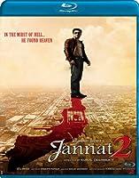 Jannat -2 [Blu-ray]