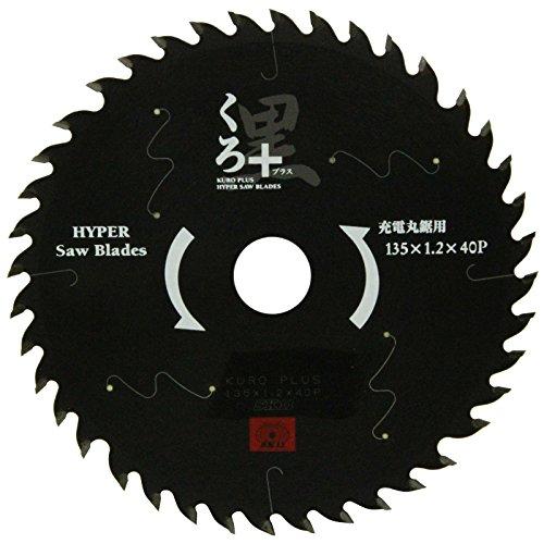 SK11 木工用チップソー くろプラス フッ素 レーザースリット 135×40P