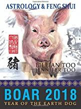 lillian too books 2018