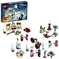 LEGO 75981 Harry Potter