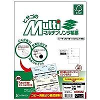 ヒサゴ A4白紙3面 FSC2004 00069424【まとめ買い3冊セット】