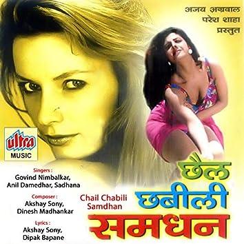 Chail Chabili Samdhan