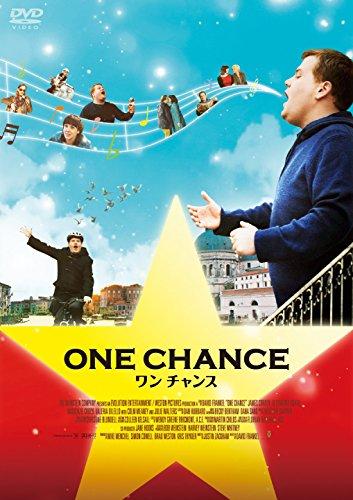 ワンチャンス[DVD]
