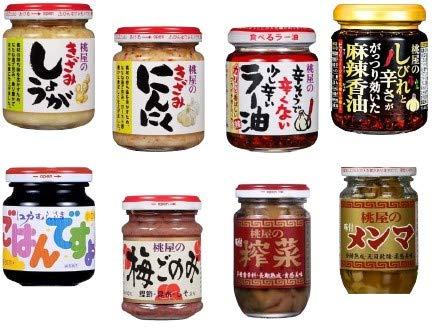 桃屋 食べるラー油 ごはんのおとも おかず 8種アソートセット ごはんですよ メンマ ザーサイ