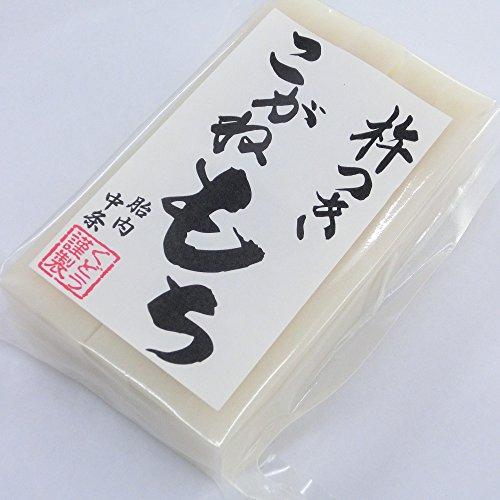 【お歳暮に お正月に】手作り杵つき餅 白餅(10枚入)/新潟産「こがねもち」使用