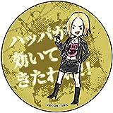 【デスレコーズ社長】 缶バッジ デトロイト・メタル・シティ 01 グラフアートデザイン