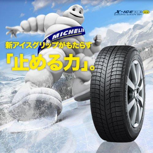 ミシュラン(MICHELIN) スタッドレスタイヤ X-ICE XI3 205/60R16 96H XL