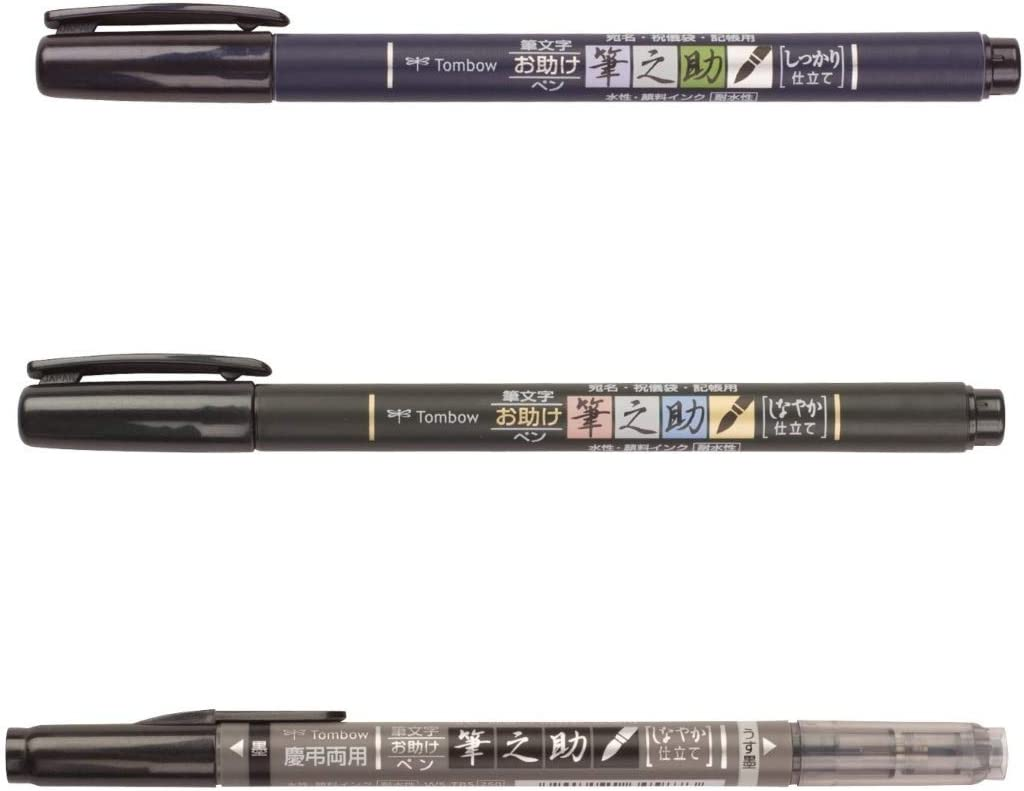 New products, world's highest quality popular! Tombow Fudenosuke Fude Brush Pen Soft Hard Fort Worth Mall Val Twin Tips