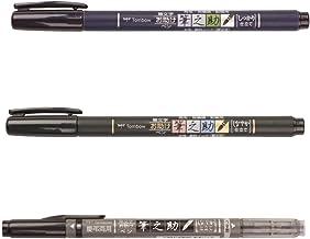 Tombow Fudenosuke Fude Brush Pen/Soft & Hard & Twin Tips/Value set