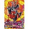 ガンバライジング/RT4-035 仮面ライダーウィザード フレイムドラゴン N