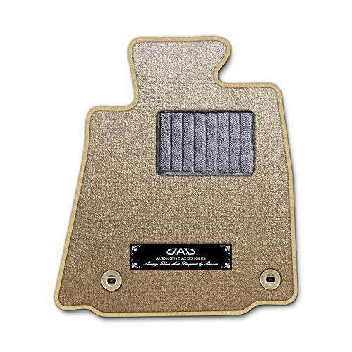 DAD ギャルソン D.A.D エグゼクティブ フロアマット NISSAN ( ニッサン ) PINO ピノHC24S 1台分 GARSON エレガントデザインベージュ/オーバーロック(ふちどり)カラー : タンゴールド/刺繍 : シルバー/ヒールパッドグ