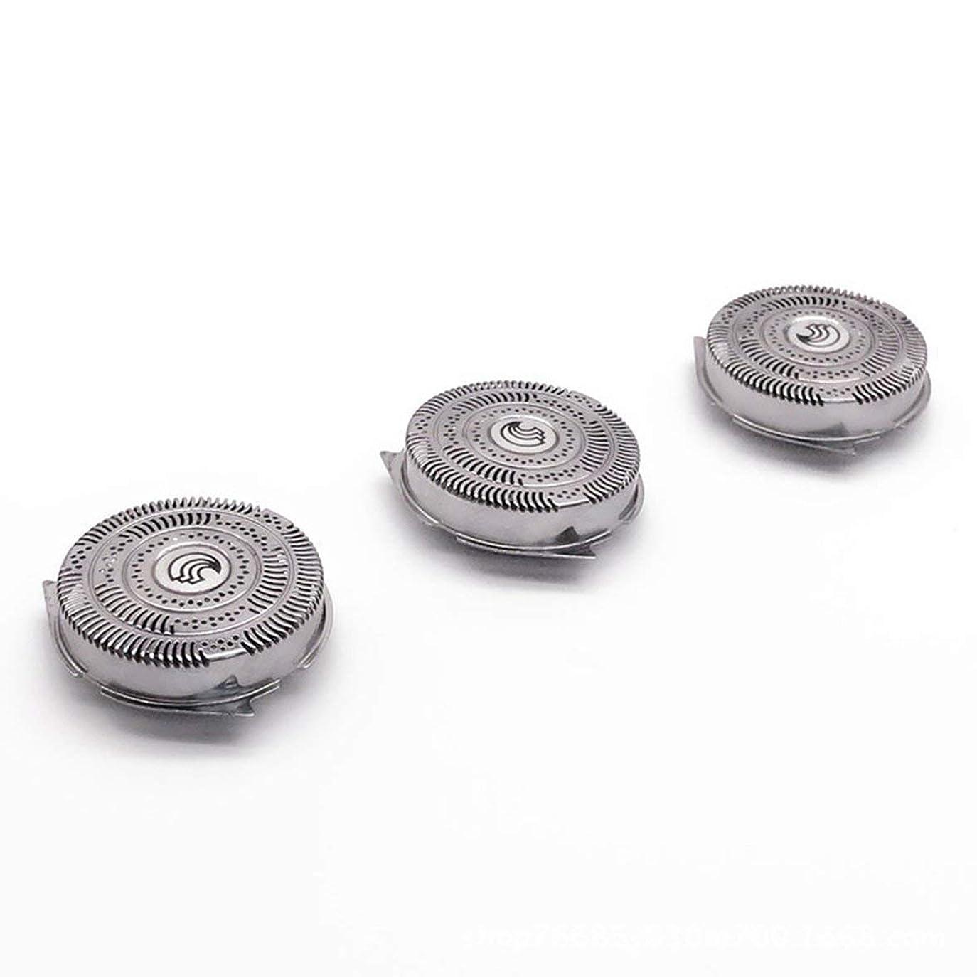 流国内のウミウシフィリップスHQ9070 HQ9080 HQ8240 / 8260 PT920ロータリーシェーバーアクセサリー用シルバー3本シェーバーかみそり刃シェービングヘッド交換用フィット - シルバー