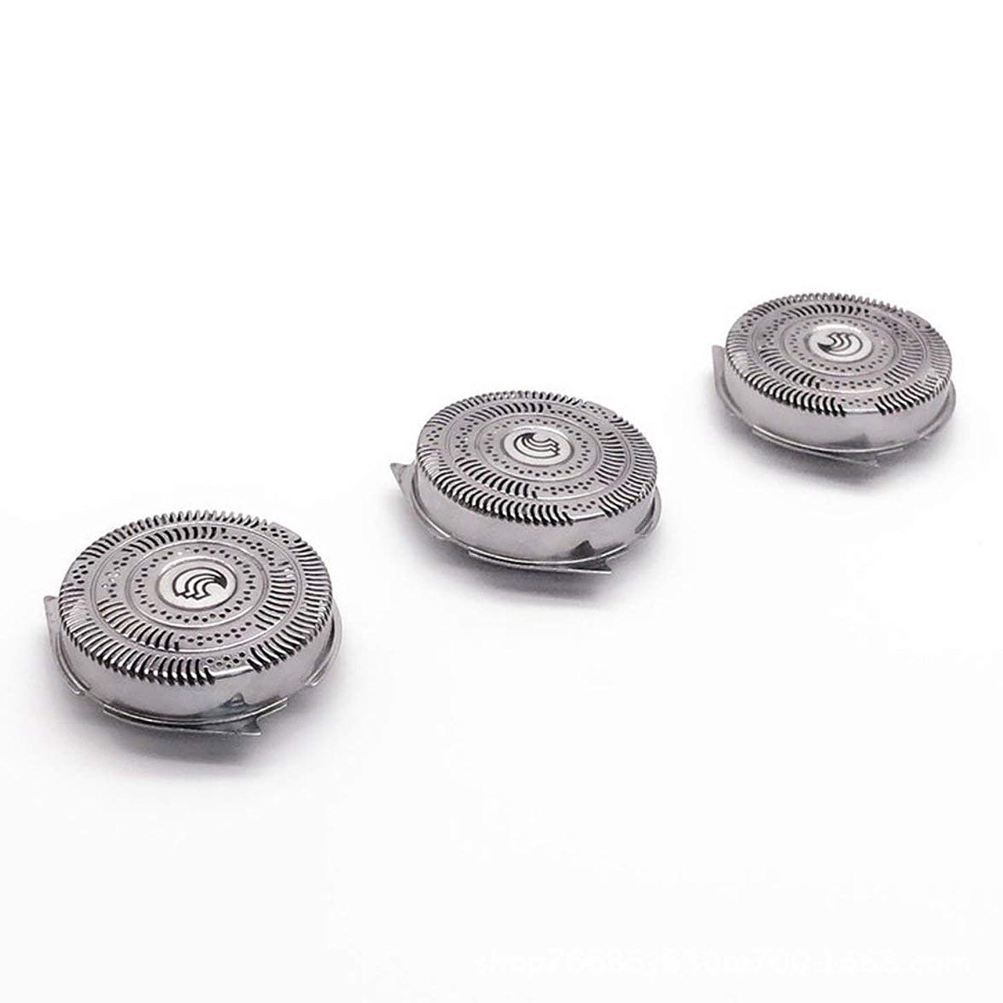 銅生理ショッキングフィリップスHQ9070 HQ9080 HQ8240 / 8260 PT920ロータリーシェーバーアクセサリー用シルバー3本シェーバーかみそり刃シェービングヘッド交換用フィット - シルバー